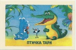 Calendars Russia - USSR  1982 - Bird Rate - Cartoon - Crocodile - Parrot - Animals - Comics - Calendars