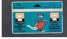 BELGIO (BELGIUM) -  1994  CARTOON   - USED - RIF. 10829 - Belgium