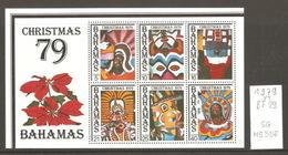 Bahamas, Année 1979, Noël - Bahamas (1973-...)
