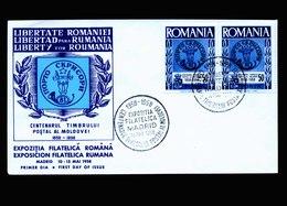 A5398) Rumänien Romania Sonderumschlag 10.5.58 - 1948-.... Republiken
