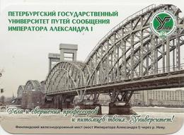 Calendars Russia  - 2017 - Railway - Bridge - River - University - Advertisement - Calendari