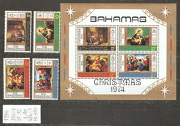 Bahamas, Année 1974, Noël - Bahamas (1973-...)
