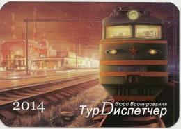 Calendars Russia  - 2014 - Railway - Train - Electric Locomotive - Journey - Advertising - Calendars