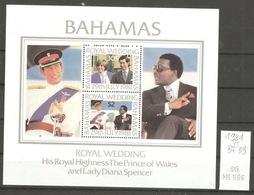 Bahamas, Année 1981, Mariage Royal - Bahamas (1973-...)