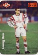Calendars Russia  - 1999 - Football - Football Player - Alexander Shirko - Spartak - Calendars