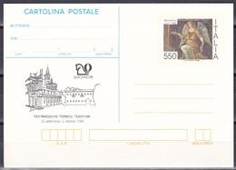 ITALIA REPUBBLICA CARTOLINA POSTALE MANIFESTAZIONE FILATELICA NAZIONALE SARONNO  ANNO 1988 - 6. 1946-.. Repubblica