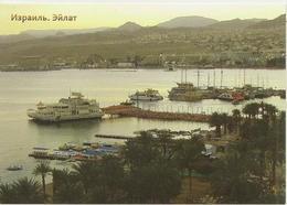 Calendars Russia  - 2010 - Travel - Advertising - Israel - Eilat - City - Bay - Marina - Calendars