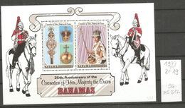 Bahamas, Année 1977, 25 ème Couronnement De La Reine E II - Bahamas (1973-...)
