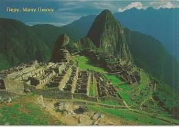 Calendars Russia  - 2010 - Travel - Advertising - Peru - Machu Picchu - Mountains - Archeology - Calendars