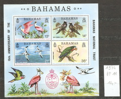 Bahamas, Année 1974, Oiseaux - Bahamas (1973-...)