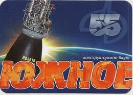Kalendar Ukraine - 2009 - Yuzhnoye KB - Rocket Engines - Rocket - Advertising - Space - Calendars