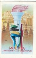 CALENDARIC. 1980 MOSCOW OLYMPIAD. RUSSIA. *** - Calendars