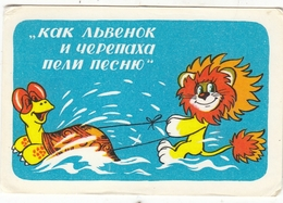 CALENDARIC. 1977 AS A LIONLE AND A TORTOIS PELY SONG.  RUSSIA. *** - Calendars