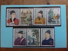 CINA 1962 - Saggi Dell'antica Cina - Completa - Timbrati + Spese Postali - 1949 - ... People's Republic