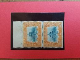 CINA 1909 - Anniversario Regno 3 C. Nuovo * In Coppia + Spese Postali - China