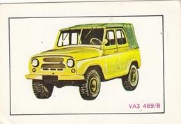 CALENDARIC. 1981 MACHINE VAZ. RUSSIA. *** - Calendars