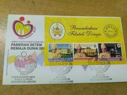 Malaysia 2014 FDC First Day Cover Sultan King Mizan Trengganu Terengganu Installation MS Imperf - Malaysia (1964-...)