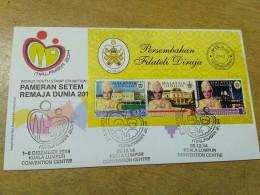 Malaysia 2014 FDC First Day Cover Sultan King Mizan Trengganu Terengganu Installation MS Perf - Malaysia (1964-...)