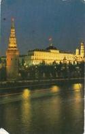 CALENDARIC. 1982 MOSCOW. KREMLIN. RUSSIA. *** - Calendars