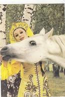 CALENDARIC. 1982 CIRC. MARINA YERMOLOVA. RUSSIA. *** - Calendars