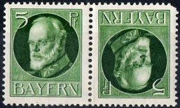 GERMANIA, GERMANY, ANTICHI STATI, BAVIERA, BAYERN, TETE BECHE, RE LUDWIG III, 1914, NUOVI (MLH*) Scott 96b - Bavière