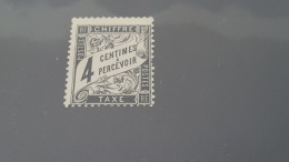 LOT 395213 TIMBRE DE FRANCE NEUF* N°14 VALEUR 110 EUROS  DEPART A 1€ - 1859-1955 Neufs