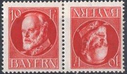 GERMANIA, GERMANY, ANTICHI STATI, BAVIERA, BAYERN, TETE BECHE, RE LUDWIG III, 1914, NUOVI (MLH*) Scott 98a - Bavaria