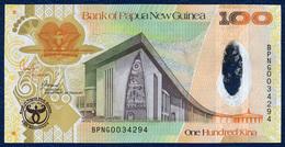 PAPUA NEW GUINEA 100 KINA COMMEMORATIVE 35th ANNIVERSARY OF THE NATIONAL BANK P-37 2008 UNC - Papua Nuova Guinea