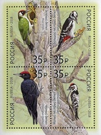 Russia 2018 M/S Birds Russian Woodpeckers Nature Animals Fauna Bird Plant Tree Stamps MNH Mi BL252 (2527-2530) - 1992-.... Federation