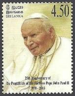 SRI LANKA 2003 POPE JOHN PAUL POLISH POPE PONTIIFICATE 25TH ANNIVERSARY SET MNH - Sri Lanka (Ceylon) (1948-...)