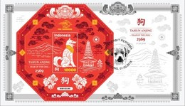 IHI - Indonesia FDC Souvenir Sheet The Year Of The Dog 2018 - Indonesia