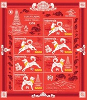 IHI - Indonesia Miniature Sheet The Year Of The Dog 2018 - Indonesia