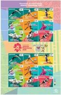 IHI - Indonesia MNH Full Sheet 2018 Asian Games 2018 - Indonesia