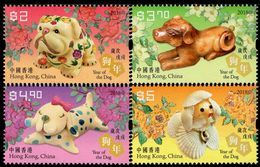Hong Kong - 2018 - Lunar Year Of The Dog - Mint Stamp Set - 1997-... Région Administrative Chinoise