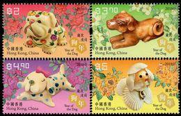 Hong Kong - 2018 - Lunar Year Of The Dog - Mint Stamp Set - 1997-... Sonderverwaltungszone Der China