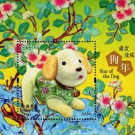Hong Kong - 2018 - Lunar Year Of The Dog - Mint Souvenir Sheet Printed On Real 100% Italian Silk - 1997-... Sonderverwaltungszone Der China