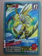 Dragonball Z N°663 Power Level 9 - Made In Japan - Andere Sammlungen