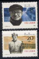 CHINE - 3012/3013** - ZHANG WIENTIANE - 1949 - ... People's Republic