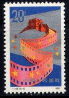 CHINE - 3015** - 85è ANNIVERSAIRE DU 1er FILM CHINOIS - 1949 - ... People's Republic