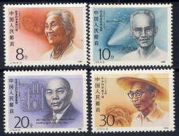 CHINE - 3022/3025** - SCIENTIFIQUES - 1949 - ... People's Republic