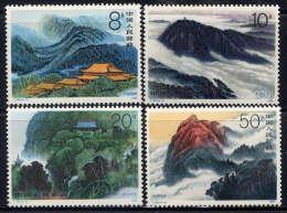 CHINE - 3026/3029** - VUES DU MONT HENGSHAN - 1949 - ... People's Republic