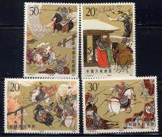 CHINE - 3031/3034** - LA ROMANCE DES TROIS ROYAUMES - 1949 - ... People's Republic