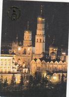 CALENDARIC. 1991 MOSCOW. POSTER. KREMLIN. *** - Calendars