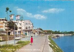 Slavonski Brod - Ford Taunus 1971 - Croatia