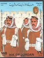 Jordan Sheet Mnh ** 9 Euros 1987 - Jordan