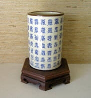 ANTIQUE CHINESE QING DY PORCELAIN HAND PAINTED BRUSH POT - Asian Art