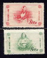 CHINE - 973/974(*) -  JOURNEE INTERNATIONALE DE LA FEMME - 1949 - ... People's Republic