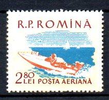 ROUMANIE. PA 103 De 1959. Hors-bord. - Jet Ski