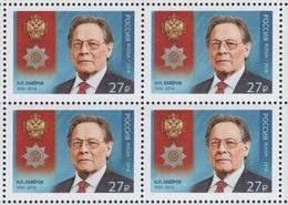 Russia 2018 Block Famous People  Nikolai Pavlovich Loverov Medal Award Geologist Geology Teacher Sciences Stamps MNH - Geology