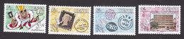 Kenya, Scott #519-522, Mint Hinged, Penny Black Anniversary, Issued 1990 - Kenya (1963-...)